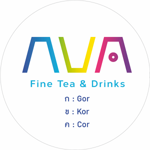 กขค Fine Tea & Drinks